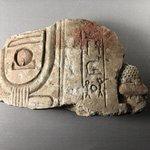 Relief Fragment on Column Drum