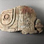 Relief Fragment on Column Drum