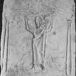 Funerary Stela of Chairemon