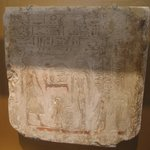 Rectangular Stela of Neferseku
