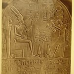 Untitled (Hieroglyphic Carvings)