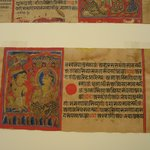 Page 42 from a manuscript of the Kalpasutra: recto text, verso text