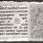 Page 1 from a Manuscript of the Kalpasutra: recto blank, verso image of Mahavira enthroned