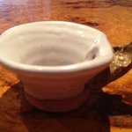 Sake Cup with Wing
