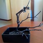 Ikebana Kit