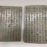 Epitaph Plaques for Kim Kook-Gwang