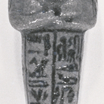 Funerary Figurine of Harkhebi