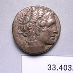 Tetradrachm of Ptolemy XIII