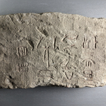 Block with Hieroglyphic Inscription