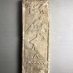 Panel of Hieroglyphs