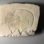 Trial Piece of Akhenaten