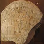 Posthumous Stela with Amunhotep I and Ahmose-Nofretary