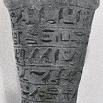 Ushabti of Pedenit