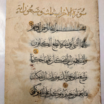 Folio from a Quran