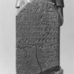 Fragmentary Kneeling Stelephorus Statue of Khaemhat