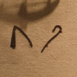 Amulet Representing the Shepherd's Crook