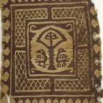Square Fragment with Animal, Botanical and Geometric Decoration