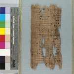 Papyrus Inscribed in Greek