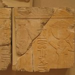 Relief Blocks from the Tomb of the Vizier Nespeqashuty