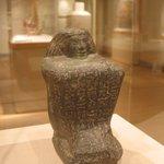 Block Statue of Hor