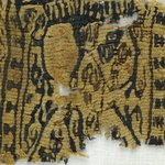 Fragment with Animal Decoration