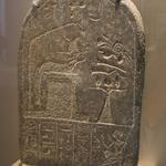 Stela of a Soldier Named Amunemhat