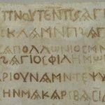 Stela of Basile