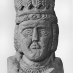 Head and Bust of Goddess Atargatis