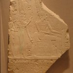 Relief of Amun, Ahmose-Nefertari, and King Amunhotep I