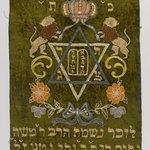 Torah Cover