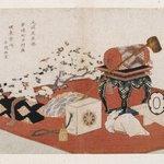 Announcement of a Farewell Performance of Bando Mitsugoro III
