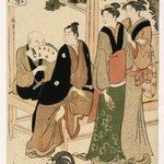 A Matchmaking Meeting at a Teahouse by a Shrine