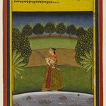 Gauri Ragini, Page from a Dispersed Ragamala Series