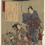 Ch. 26, Tokonatsu, from the series The Color Print Contest of a Modern Genji
