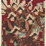 Illustration of the Deliberation to Invade Korea