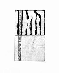 Günther Förg (German, 1952 - 2013). <em>[Untitled]</em>, 1989. Etching, aquatint and drypoint, Sheet (folio): 14 5/8 x 12 3/4 in. (37.1 x 32.4 cm). Brooklyn Museum, Helen Babbott Sanders Fund and John W. James Fund, 1990.123.3. © artist or artist's estate (Photo: Brooklyn Museum, 1990.123.3_bw.jpg)