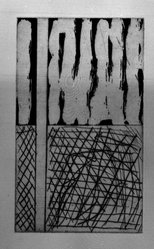 Günther Förg (German, 1952 - 2013). <em>[Untitled]</em>, 1989. Etching, aquatint and drypoint, Sheet (folio): 14 5/8 x 12 3/4 in. (37.1 x 32.4 cm). Brooklyn Museum, Helen Babbott Sanders Fund and John W. James Fund, 1990.123.6. © artist or artist's estate (Photo: Brooklyn Museum, 1990.123.6_bw.jpg)