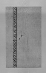 Günther Förg (German, 1952 - 2013). <em>[Untitled]</em>, 1989. Etching, aquatint and drypoint, Sheet (folio): 14 5/8 x 12 3/4 in. (37.1 x 32.4 cm). Brooklyn Museum, Helen Babbott Sanders Fund and John W. James Fund, 1990.123.7. © artist or artist's estate (Photo: Brooklyn Museum, 1990.123.7_bw.jpg)
