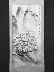 Wang Chi-yuan. <em>Azaleas</em>, 1961. Ink on paper, 47 x 22 1/4in. (119.4 x 56.5cm). Brooklyn Museum, Gift of The School of Chinese Brushwork, 1990.20.2. © artist or artist's estate (Photo: Brooklyn Museum, 1990.20.2_bw.jpg)