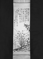 Wang Chi-yuan. <em>Orchids and Bamboo</em>, 1942. Ink on paper, 59 x 23in. (149.9 x 58.4cm). Brooklyn Museum, Gift of The School of Chinese Brushwork, 1990.20.5. © artist or artist's estate (Photo: Brooklyn Museum, 1990.20.5_bw.jpg)