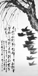 Liu Haisu. <em>Flying Swallows</em>, 1978. Ink and color on paper, Overall: 81 1/2 x 31 3/4 in. (207 x 80.6 cm). Brooklyn Museum, Gift of Lawrence Wu, 1992.80.1. © artist or artist's estate (Photo: Brooklyn Museum, 1992.80.1_bw_IMLS.jpg)
