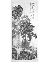 Pu Ru (Chinese, 1896-1963). <em>Landscape</em>, 20th century. Hanging scroll; ink and color on paper, 87 x 26 in. (221 x 66 cm). Brooklyn Museum, Gift of Lawrence Wu, 1992.80.2. © artist or artist's estate (Photo: Brooklyn Museum, 1992.80.2_bw.jpg)