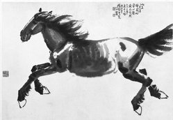 Beihong Xu (1895-1953). <em>Galloping Horse</em>, ca. 1933 or 1934. Ink on paper mounted on board, 35 1/8 x 53 5/8 in. (89.2 x 136.2 cm). Brooklyn Museum, Gift in memory of Chiang Er-shih, 1994.196. © artist or artist's estate (Photo: Brooklyn Museum, 1994.196_bw_IMLS.jpg)