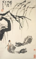 Li Keran (Chinese, 1907-1989). <em>Water Buffaloes</em>, Dated 1979. Hanging scroll, ink and color on paper, With mount: 78 x 24 1/2 in. (198.1 x 62.2 cm). Brooklyn Museum, Bequest of Rose M. Coe, 1996.69.1. © artist or artist's estate (Photo: Brooklyn Museum, 1996.69.1.jpg)