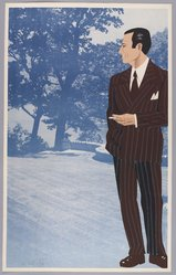 Alex Katz (American, born 1927). <em>Alex at Cheat Lake</em>, 1969. Lithograph and off-set lithograph in 7 colors, 38 1/2 x 22 3/8 in. (96.9 x 56.8 cm). Brooklyn Museum, Gift of the artist, 1996.97.45. © artist or artist's estate (Photo: Brooklyn Museum, 1996.97.45_PS9.jpg)