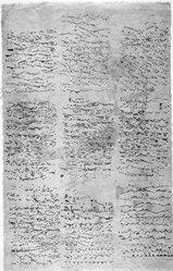 Linda Schwarz (German, born 1963). <em>Tintenfrass</em>, 2000. Lithograph, 73 13/16 x 47 in.  (187.5 x 119.4 cm). Brooklyn Museum, Alfred T. White Fund, 2000.83. © artist or artist's estate (Photo: Brooklyn Museum, 2000.83_bw.jpg)