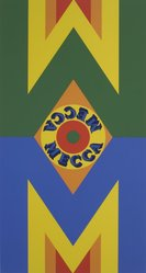 Robert Indiana (American, 1928-2018). <em>Mecca III</em>, 1977. Silkscreen, Sheet: 36 x 25 in. (91.4 x 63.5 cm). Brooklyn Museum, Gift of Helen and Monte Getler, 2003.88.3. © artist or artist's estate (Photo: Brooklyn Museum, 2003.88.3.jpg)