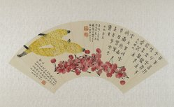 Fu-zhi Ding (Chinese, 1879-1949). <em></em>, 1946. Ink and color on paper. Fan painting mounted as album leaf., image: 7 x 21 1/4 in. (17.8 x 54 cm). Brooklyn Museum, Purchase gift of The Rosenkranz Foundation, 2004.26. © artist or artist's estate (Photo: Brooklyn Museum, 2004.26_PS4.jpg)