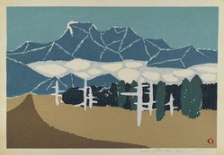 U. Azeuhi (Japanese). <em>Mt. Ishizuchi</em>, ca. 1945. Color woodblock print on paper, Sheet: 11 1/2 x 16 1/2 in. (29.2 x 41.9 cm). Brooklyn Museum, Gift of the Estate of Dr. Eleanor Z. Wallace, 2007.32.115 (Photo: Brooklyn Museum, 2007.32.115_IMLS_PS4.jpg)