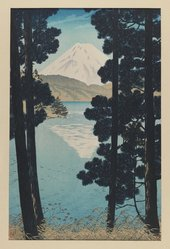 Kasamatsu Shiro (Japanese, 1898-1991). <em>Mount Fuji from Lake Ashinoko at Hakone</em>, 1935. Color woodblock print on paper, 15 x 10 3/4 in. (38.1 x 27.3 cm). Brooklyn Museum, Gift of the Estate of Dr. Eleanor Z. Wallace, 2007.32.14. © artist or artist's estate (Photo: Brooklyn Museum, 2007.32.14_IMLS_PS3.jpg)